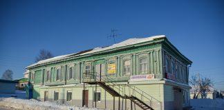 Поселок Атиг, Свердловская область