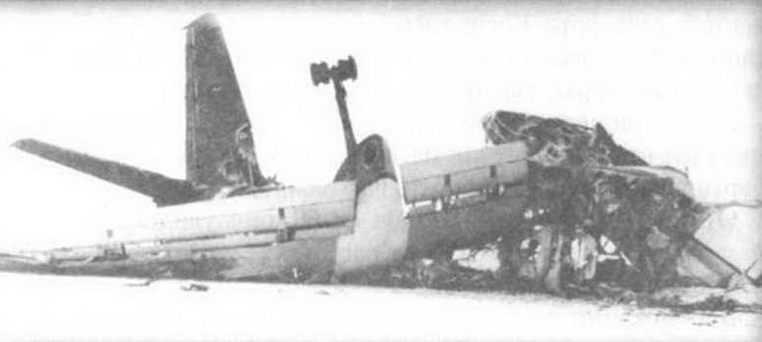 Крупнейшие авиакатастрофы Урала