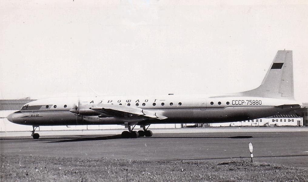 Катастрофа Ил-18 в Свердловске (1967 год)