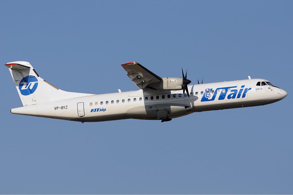 Катастрофа ATR 72 под Тюменью (2012 год)