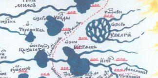 Мякатинская волость