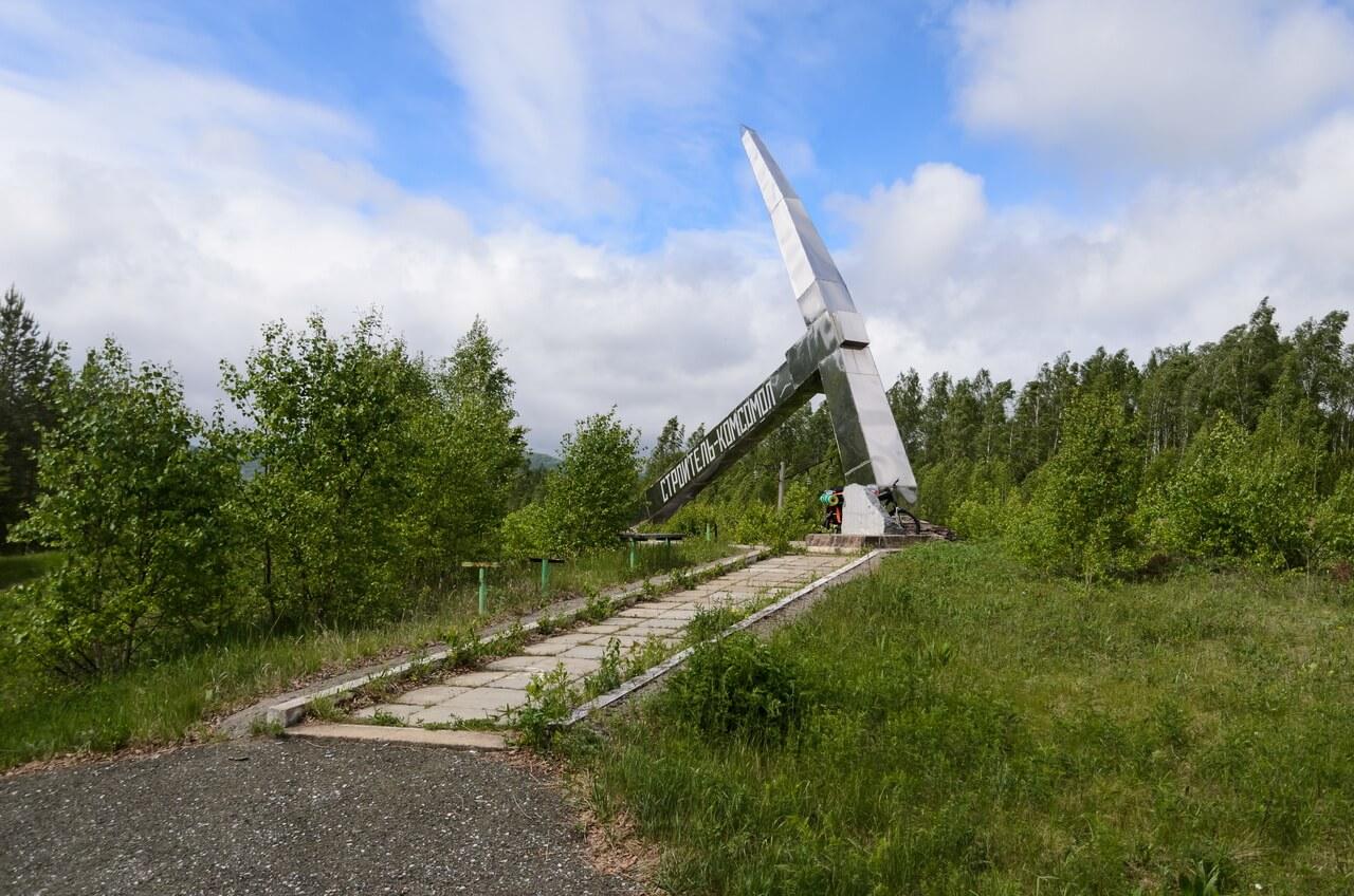 Памятник строителям Белорецкой железной дороги