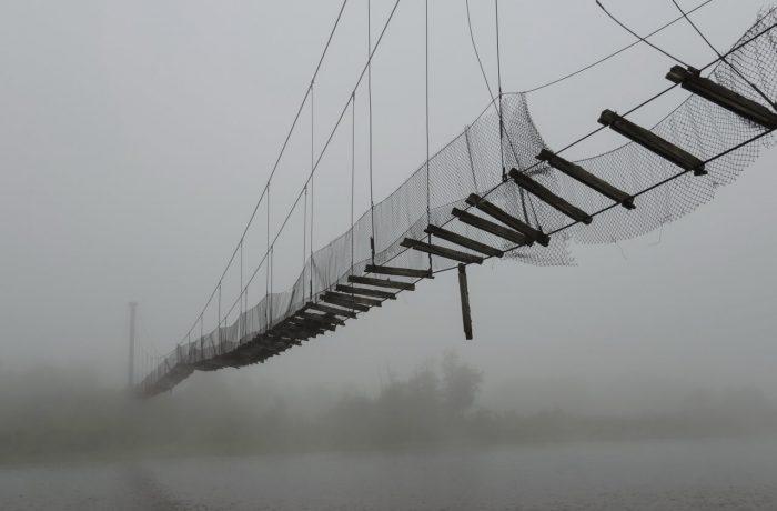 Брошенный подвесной мост