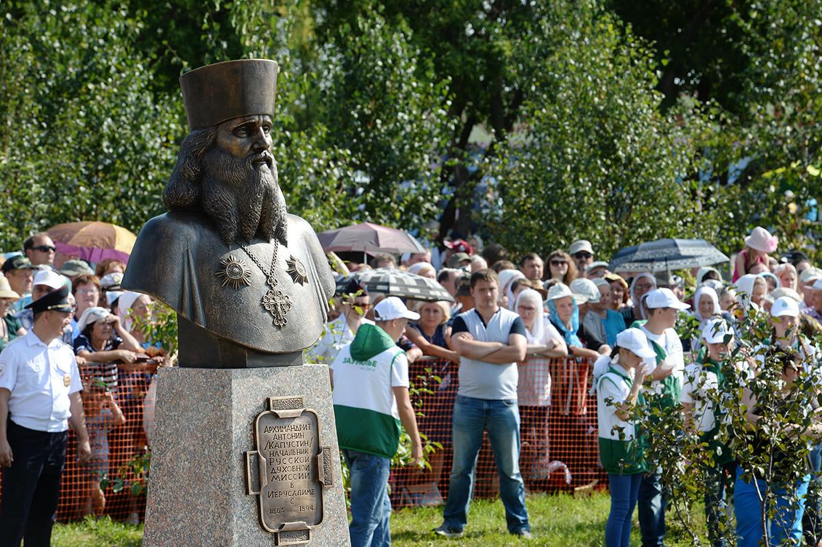 Православный фестиваль «Батуринская святыня»