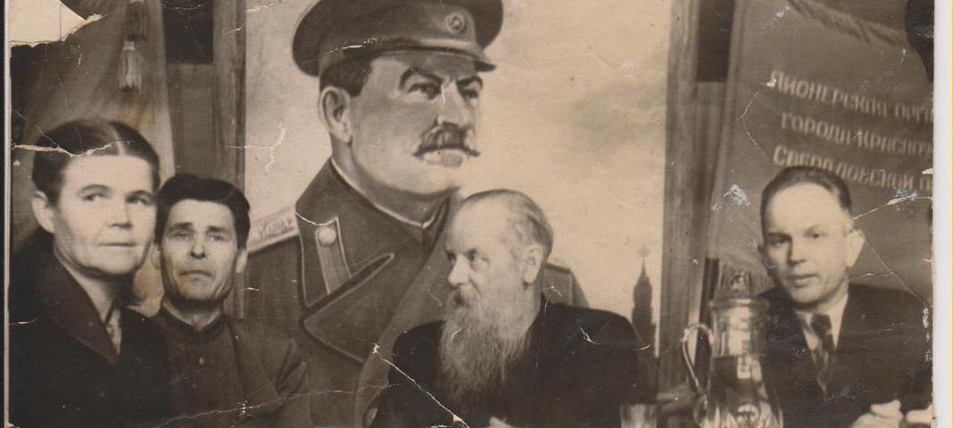 Как связан Павел Бажов и Красноуфимск