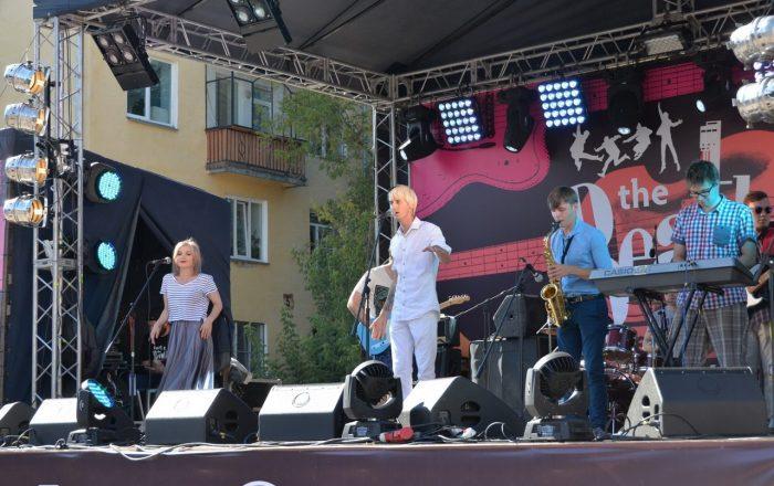 Фестиваль «The Beatles-Fest» в Екатеринбурге