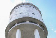 Белая Башня, Екатеринбург, Свердловская область
