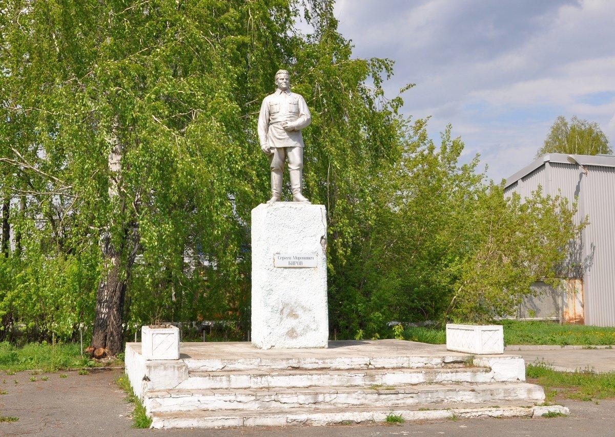 Памятник Кирову, Березовский, Свердловская область