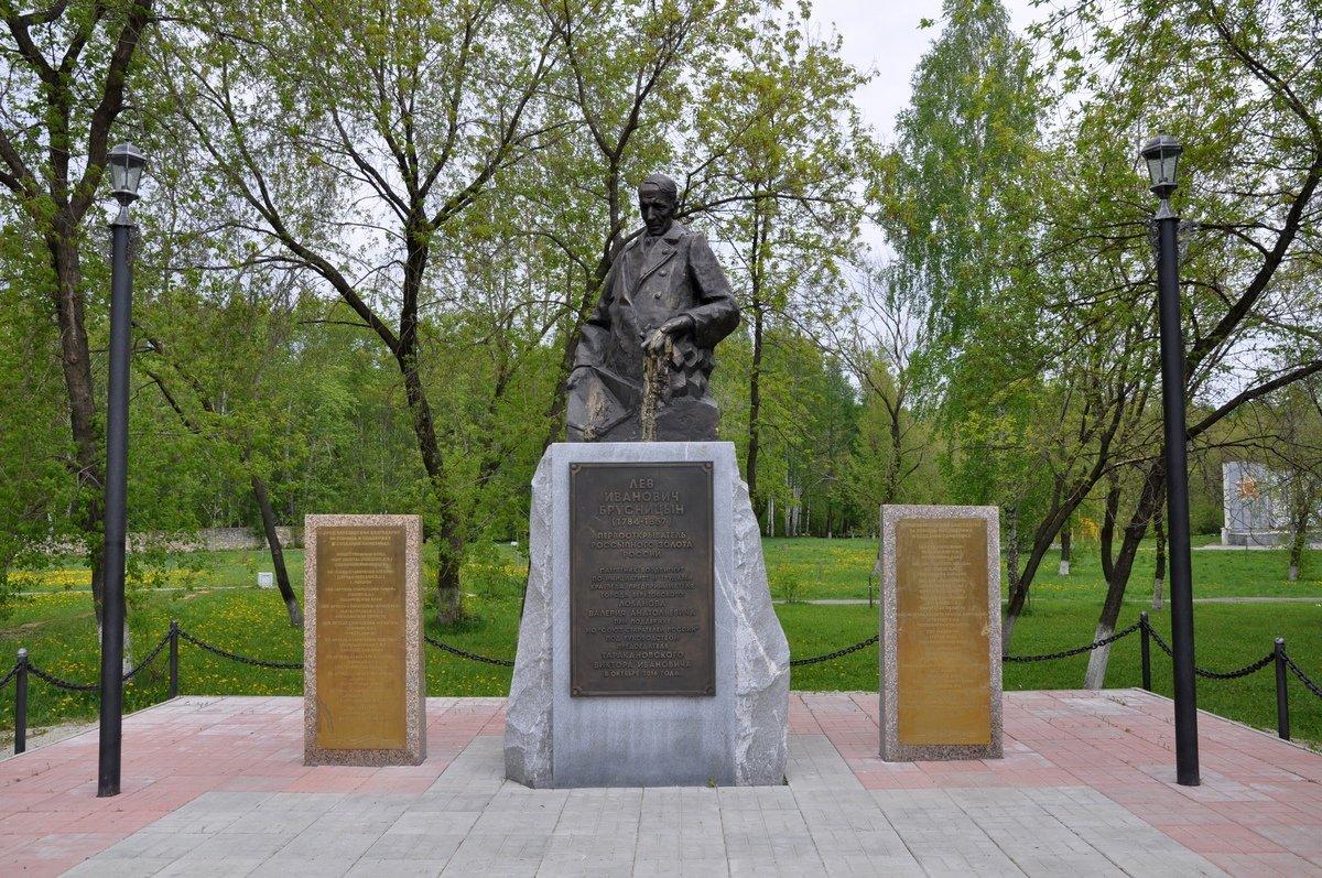 Памятник Брусницыну, Березовский, Свердловская область