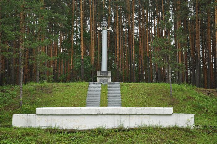 Памятный обелиск на месте открытия первого золота, Березовский, Свердловская область