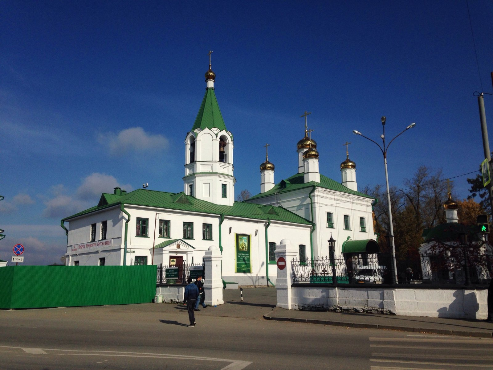 Церковь Успения Пресвятой Богородицы, Березовский, Свердловская область