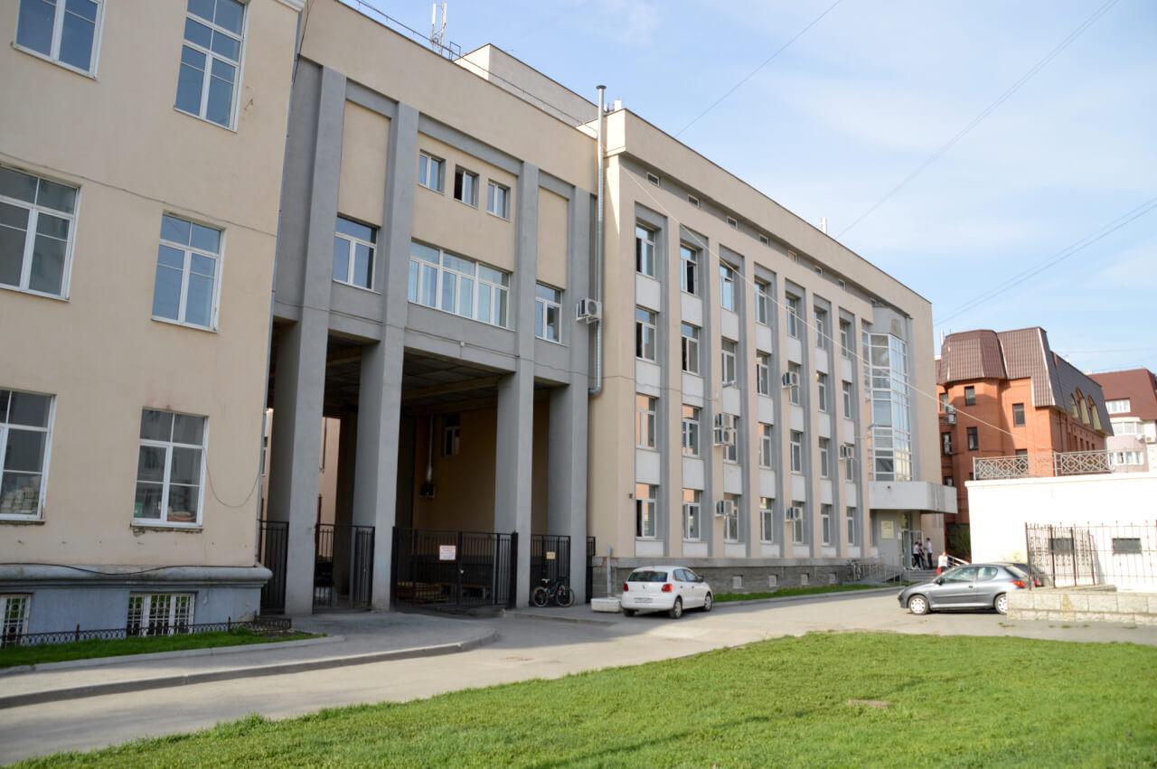 Библиотека Белинского в Екатеринбурге