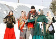 Фестиваль Бирские пельмени