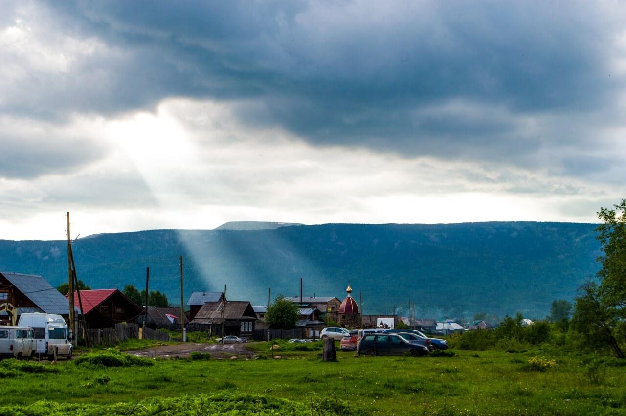 Гора Большой Иремель, Башкортостан, Башкирия, Южный Урал