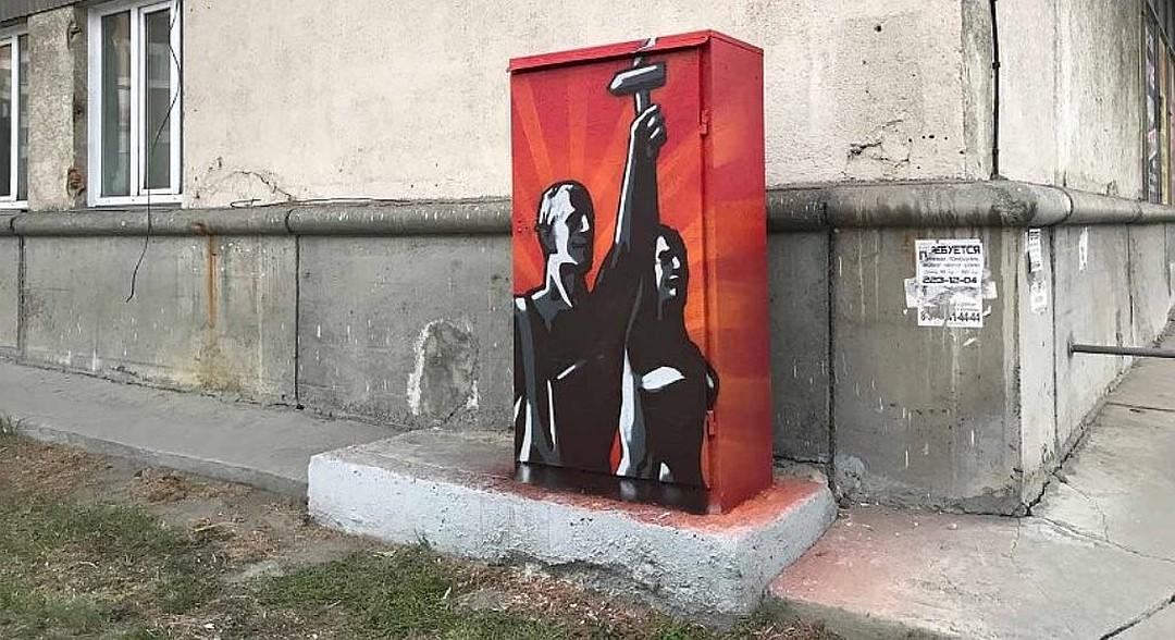 Рабочие, арт-объект, Челябинск, Челябинская область