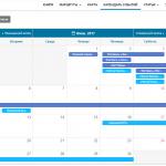 Календарь событий Урала