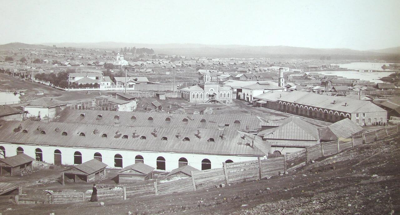 Черноисточинский завод