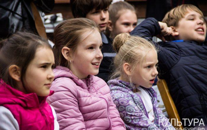 Читай, Екатеринбург! 2017