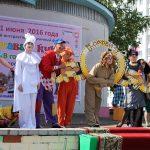 Международный фестиваль-карнавал «В гости к Чуче»