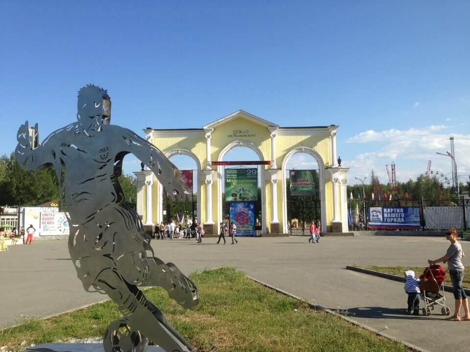 Центральный парк культуры и отдыха Маяковского, ЦПКиО, Екатеринбург
