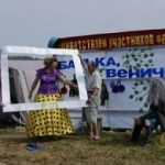 фестиваль «Банька, веничек и тазик»