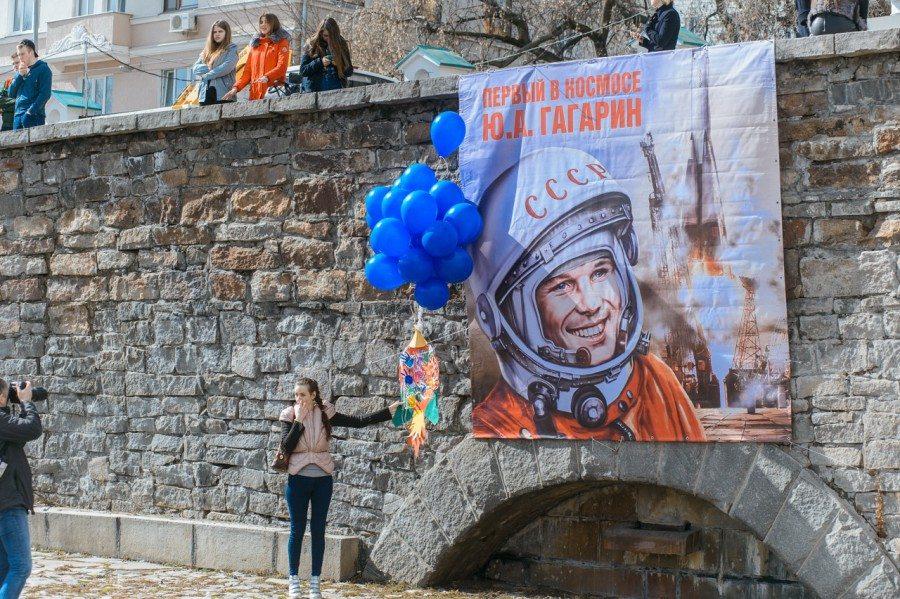 День космонавтики в Екатеринбурге