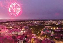 День города в Ханты-Мансийске