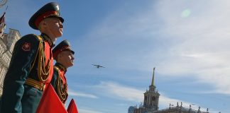 День Победы в Екатеринбурге
