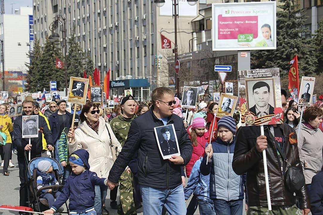 9 мая, День Победы в Тюмени