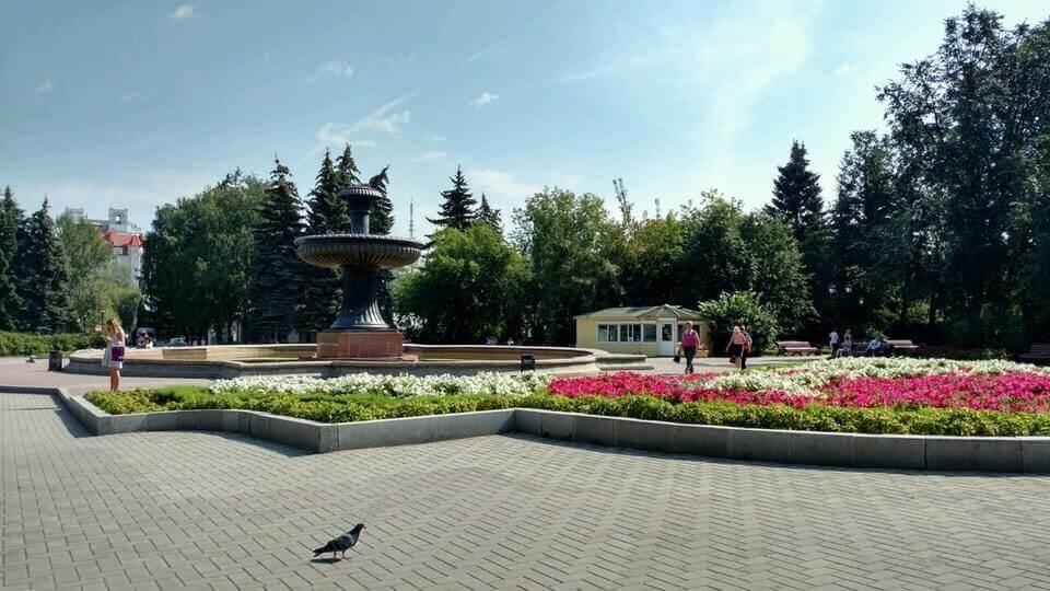 Дендропарк, 8 марта, Екатеринбург