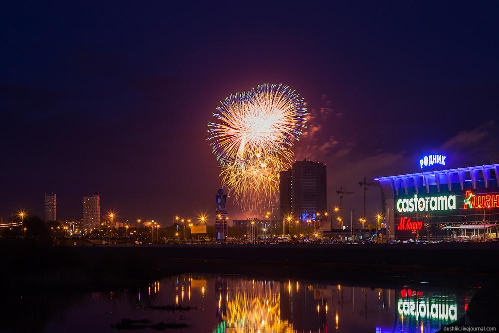 День города Челябинска, Челябинская область