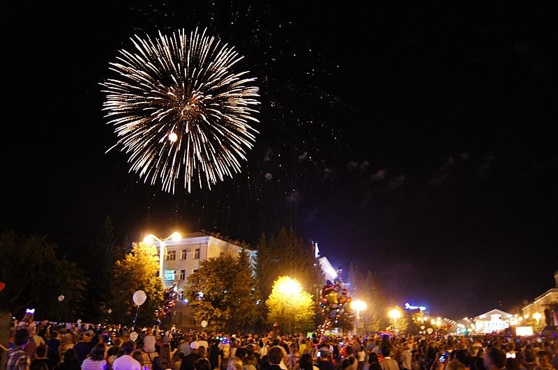 День города, Курган, Курганская область