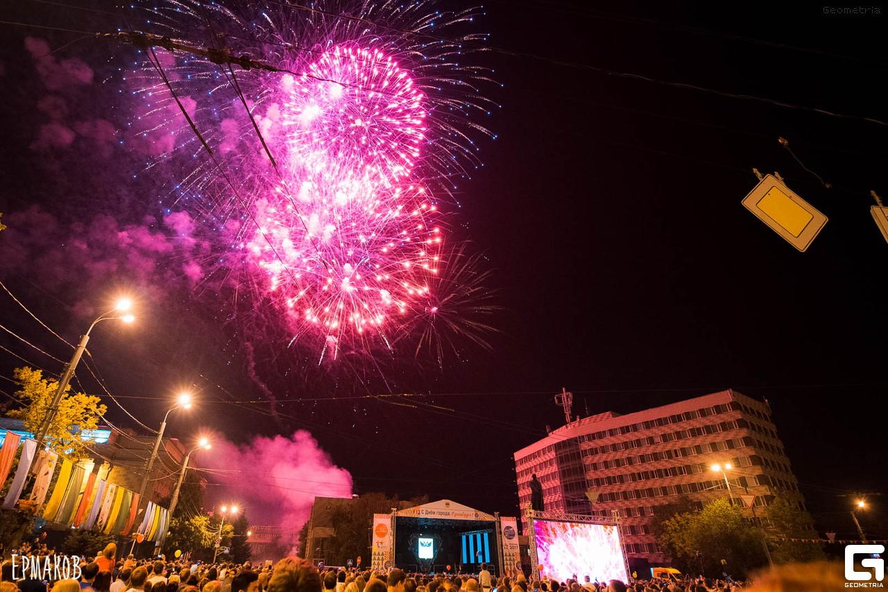 День города Оренбурга, Оренбург, Оренбургская область