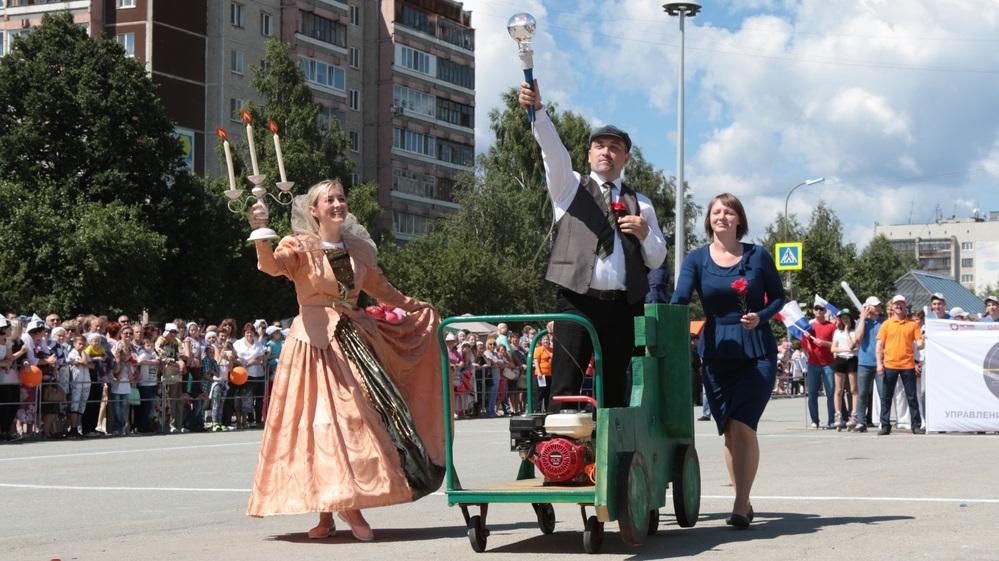 День города Верхней Пышмы, Свердловская область