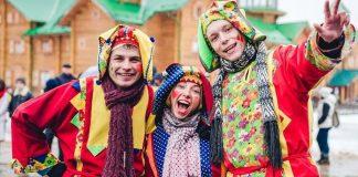 День города Ялуторовск