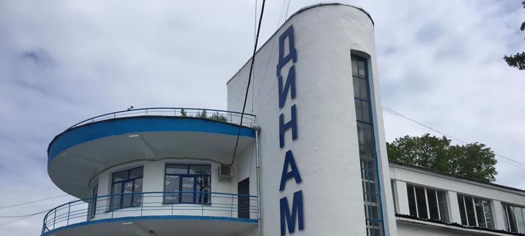 Музей спортивного общества «Динамо» в Екатеринбурге