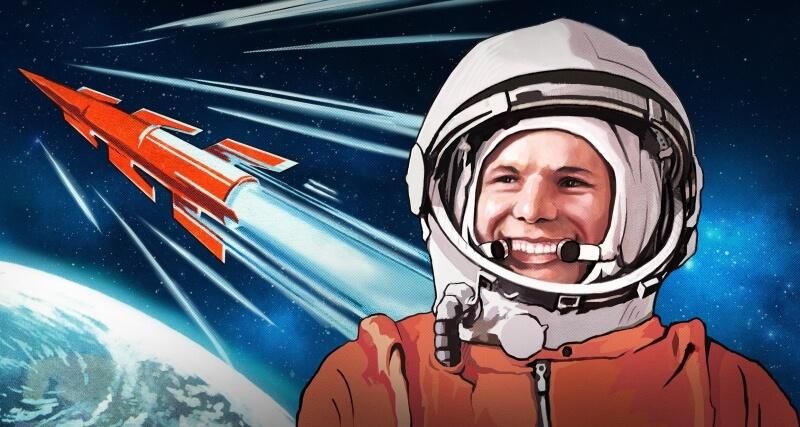 День космонавтики в Публичной библиотеке