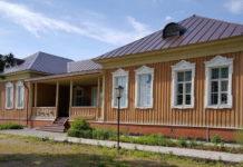 Дом Пастернака, Всеволодо-Вильва