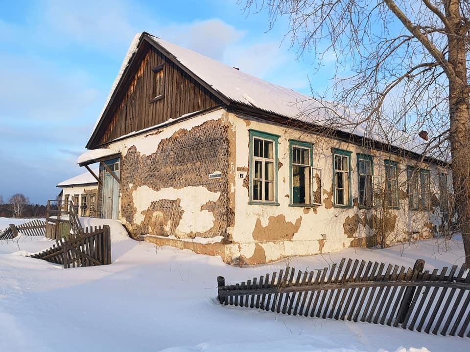 дом в пос. Таёжный