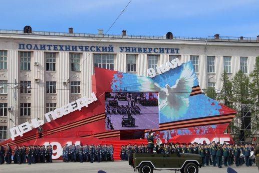 День Победы в Перми (9 мая 2018)