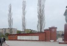 Оренбургская область, Ясный, малые города, город Ясный, достопримечательности Ясного, Сквер Славы, Мемориал памяти