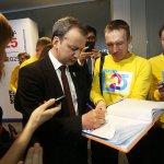 В Екатеринбурге завершила работу инспекционная комиссия ЭКСПО-2025
