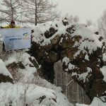 Поход на гору Белую и подъем на гору Дыроватик