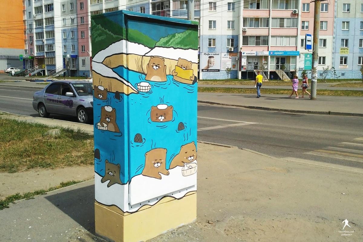 Бобры, арт-объект, Челябинск, Челябинская область
