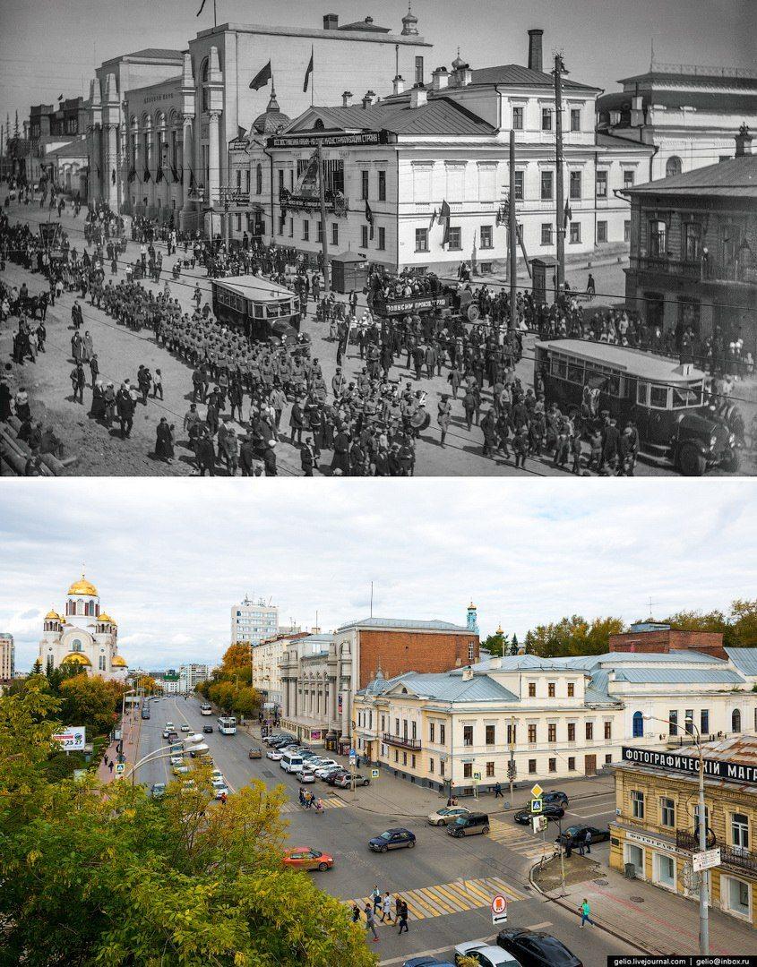 ekaterinburg-togda-seychas13