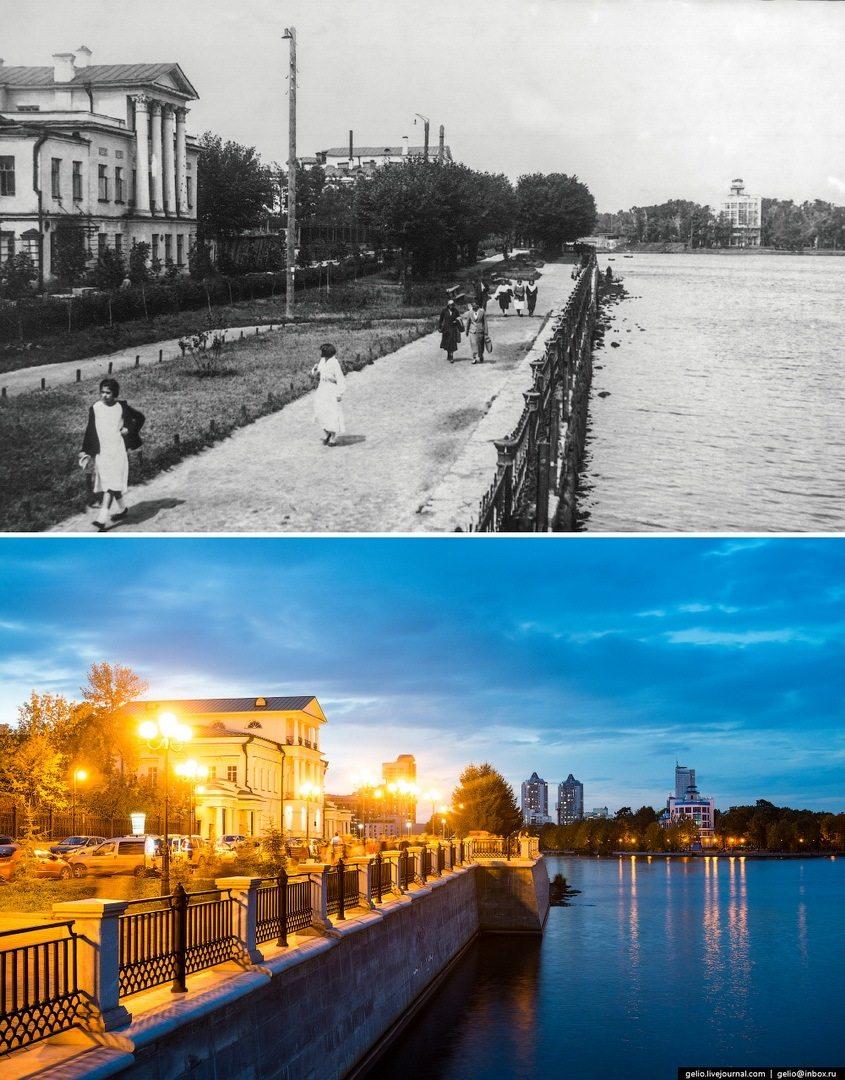 ekaterinburg-togda-seychas14