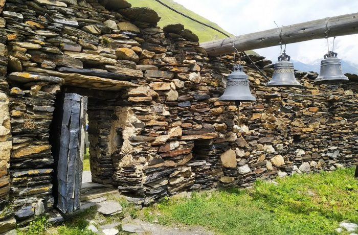 Село Ушгули