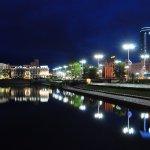Екатеринбург, Плотинка, Краснознаменная группа