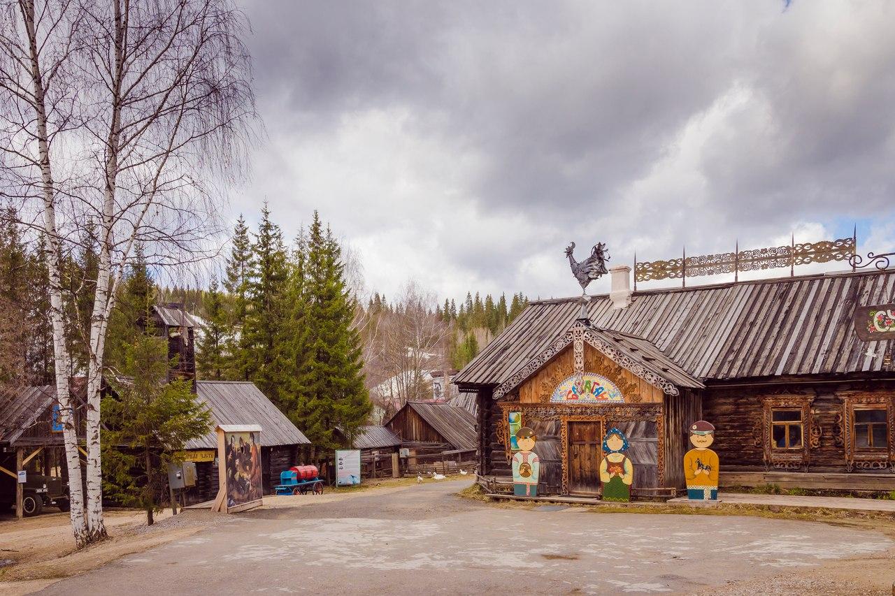 Этнографический парк истории реки Чусовой, река Чусовая, Парк истории реки Чусовой