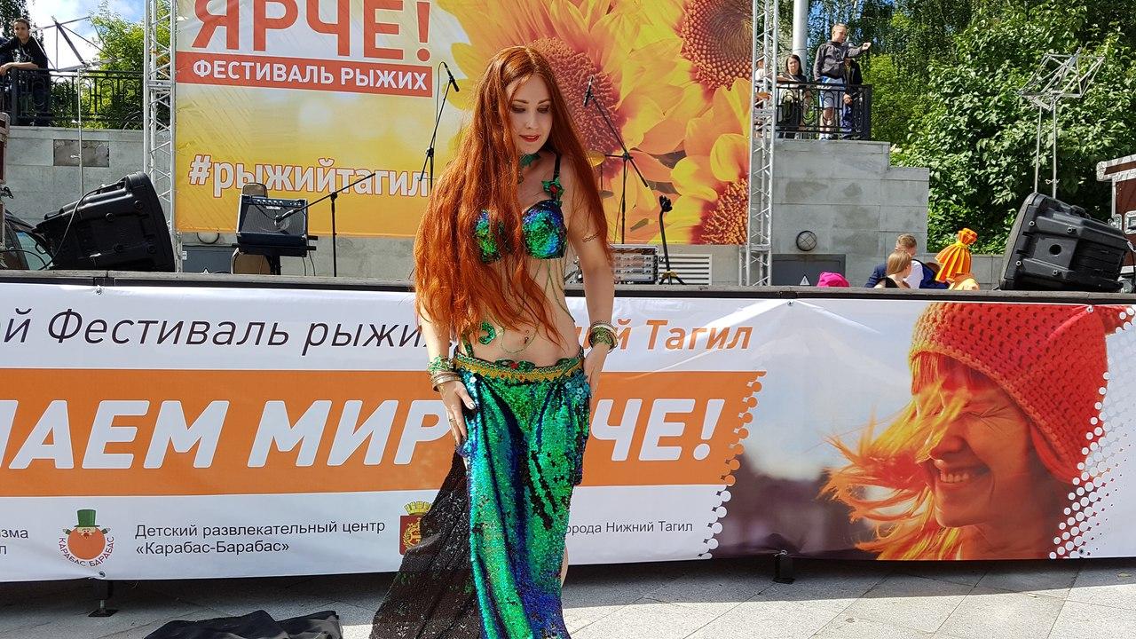 Фестиваль Рыжих в Нижнем Тагиле